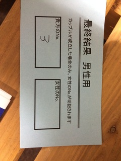 2015_12_23_result.jpg