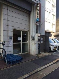 2016_02_13_入口2.jpg