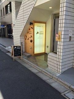 APEX_shinjyuku_2016_05_21_entrance.jpg