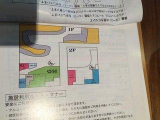 BaseCamp_Kotakemukaihara_20160918_floor.jpg