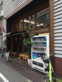 Granny_Ueno_20160911_gaikan.jpg